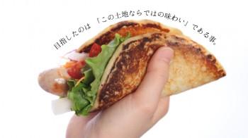 食べログ ドック①